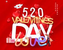 love520海报PSD素材