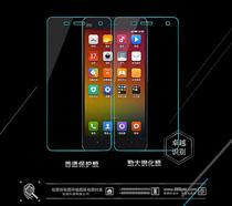 鋼化手機膜效果廣告PSD素材
