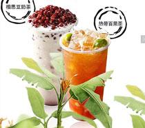 奶茶飲品廣告海報PSD素材
