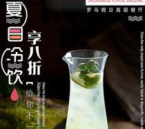 夏日活動飲品廣告PSD素材