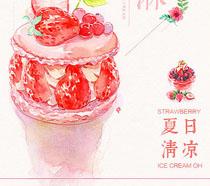 草莓冰淇淋海報PSD素材