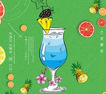 豐富營養檸檬汁海報PSD素材