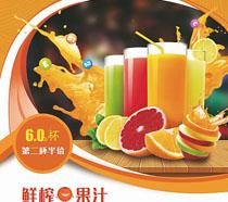 新鮮美味果汁營養廣告PSD素材