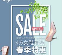 春季女鞋特惠海報PSD素材
