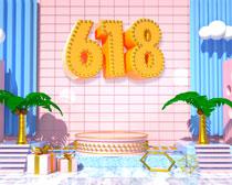 """618»î""""Óí""""ÃæPSDËزÄ"""