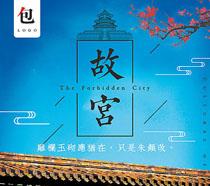 魅力北京一日游广告PSD素材