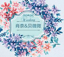 我们的婚礼展板海报PSD素材