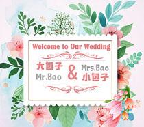 婚礼花朵封面海报PSD素材