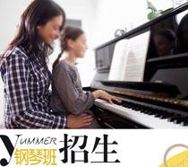 钢琴班培训学习广告PSD素材