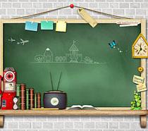 学习毕业季广告模板PSD素材