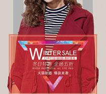 冬日特價服飾海報PSD素材