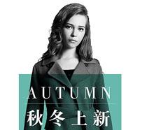 秋冬上新女装海报PSD素材