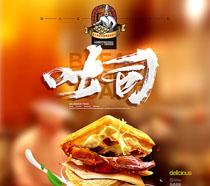 美食吐司广告宣传PSD素材