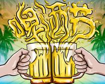 创意啤酒节海报PSD素材