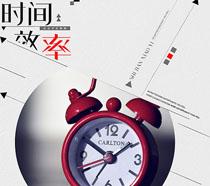 时间效率企业文化海报PSD素材
