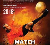 欧洲足球广告海报PSD素材