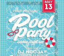 游泳池宣传单海报PSD素材