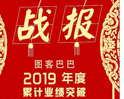 剪紙戰報中國風海報PSD素材