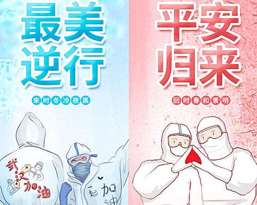 抗击疫情英雄归来宣传海报PSD素材