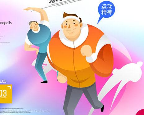运动精神奔跑吧广告PSD素材