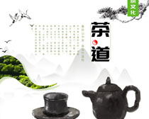 茶道文化海报PSD素材