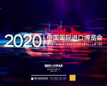 2020�•r������δ���M��������PSD�ز�