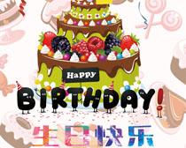 生日快乐蛋糕封面广告PSD素材