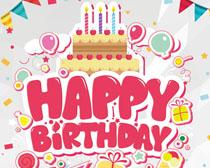 生日蛋糕背景广告PSD素材