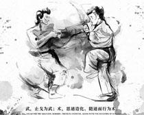 水墨武术培训班海报PSD素材