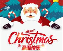 圣诞节快乐PSD素材
