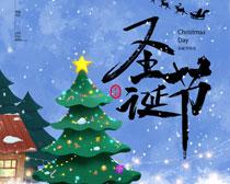 圣诞节海报PSD素材