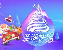 圣诞快乐活动海报PSD素材