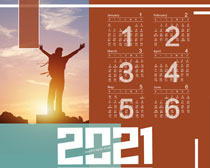2021牛年日历设计PSD素材