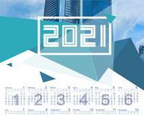 2021日历PSD素材