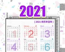 牛年2021年日历PSD素材