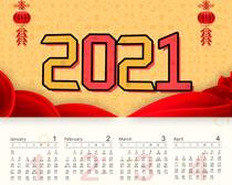吉祥2021牛年日历PSD素材