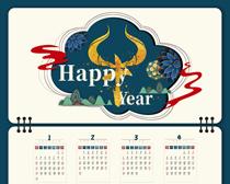 新年快乐牛年日历设计PSD素材