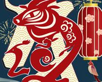 喜迎中国年海报设计PSD素材