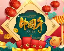 2021中國年海報設計PSD素材