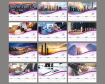 2021企业台历设计矢量素材