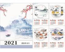 2021中国风台历设计矢量素材