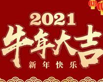 2021ţ���ʸ���ز�