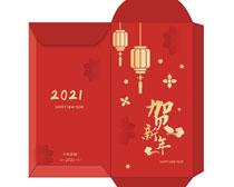 2021贺新年利是封设计矢量素材