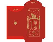 2021年年大吉红包设计矢量素材