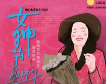 38女神狂欢购物节海报PSD素材