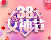 38女神节PSD素材