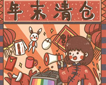 新年卡通插画海报PSD素材
