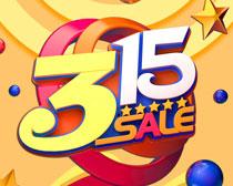 315创意海报PSD素材