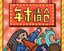 年末卡通宣传插画PSD素材