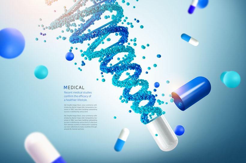 药物提取分子广告PSD素材